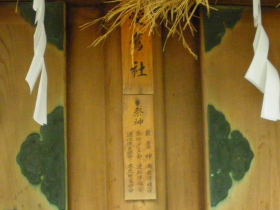 hatori004.jpg