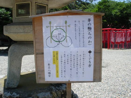 murohati-wa002.jpg