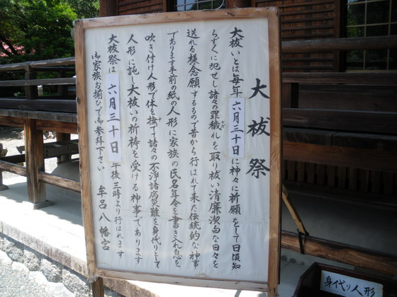 murohati-wa003.jpg