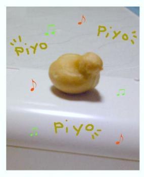 ひよこピーナッツ