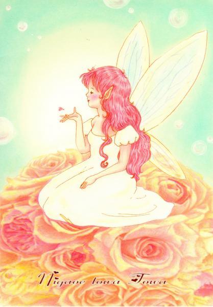 天使のためいき