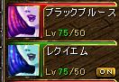 skill75