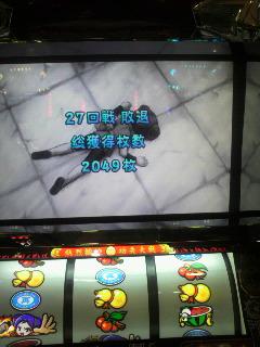 2011012720080000[2]
