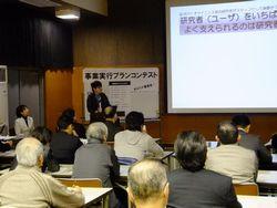 100209yokoyama.jpg