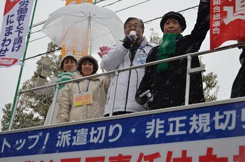 大村、根本議員 20110211