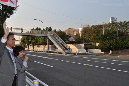 20111019 堤工場宣伝