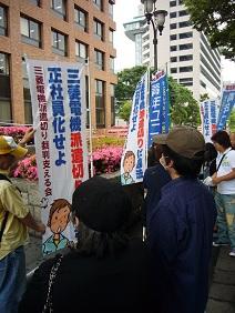 090506三菱名古屋