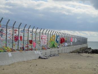 20111226 辺野古 ブロック塀