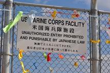 20111226 辺野古 立ち入り禁止
