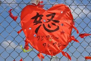 20111226 辺野古の怒り
