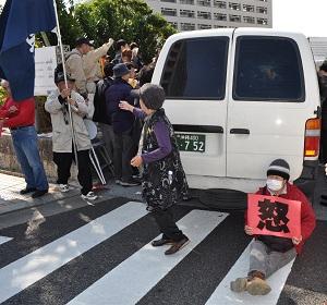沖縄県庁2