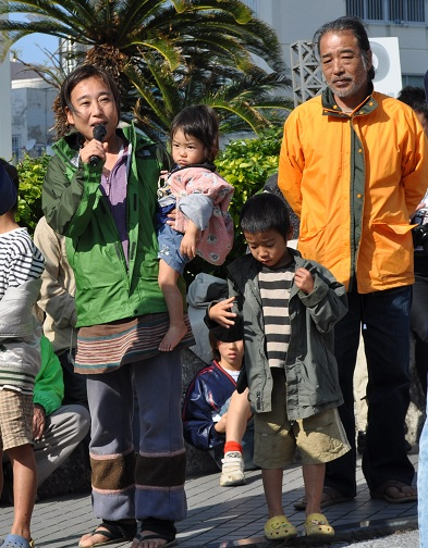 沖縄県庁 家族ぐるみ