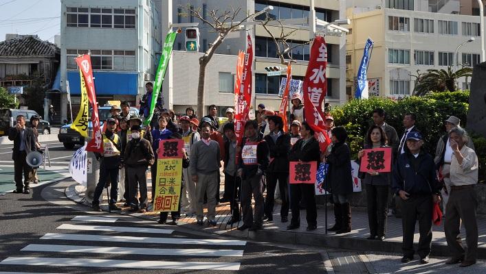 沖縄県庁4