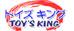 トイズキング レビューブログ