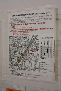 111117_Yokohama-sta_1.jpg