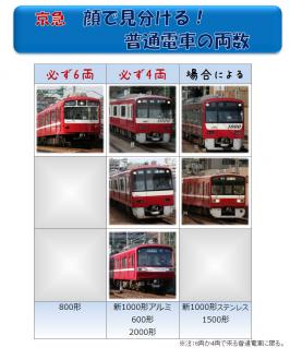 111124_KQ_rail_2.png