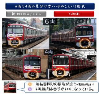 111124_KQ_rail_3.jpg