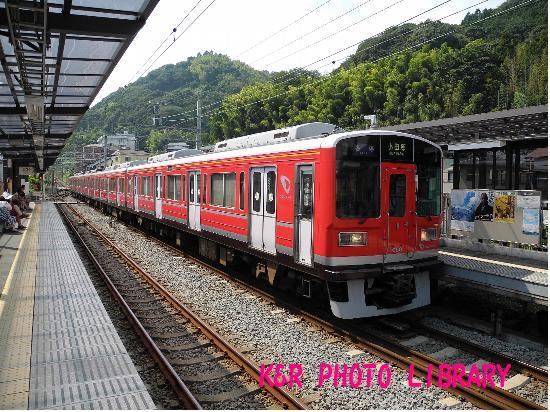 小田原往きの電車