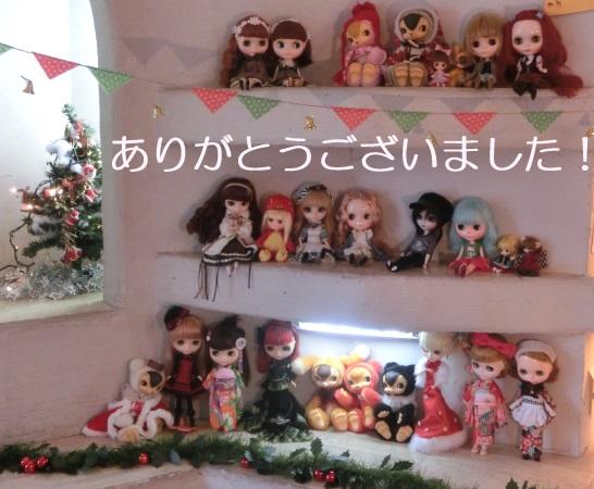 2013_kurep_th.jpg
