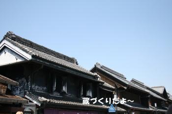130509-9