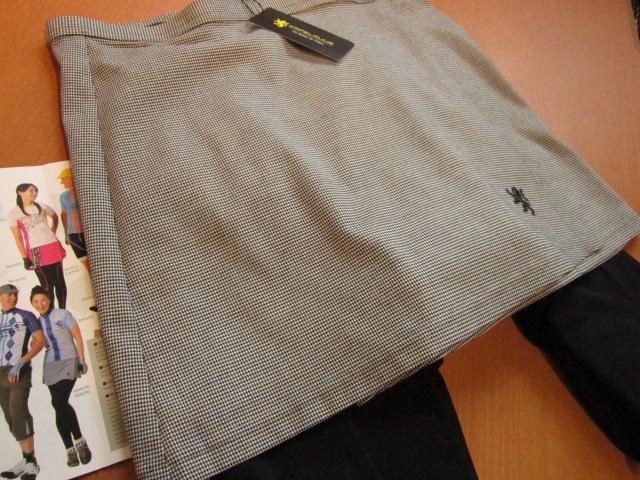 kapelmuur 街乗り 女性 スカート