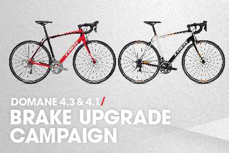 brake_upgrade.jpg
