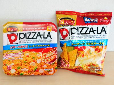 pizzala00.jpg