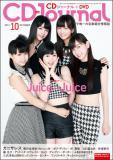 201310cover1.jpg
