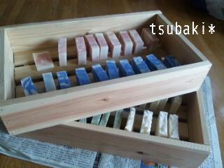 moblog_39d8d22d.jpg