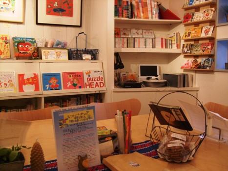 songbookcafe4.jpg