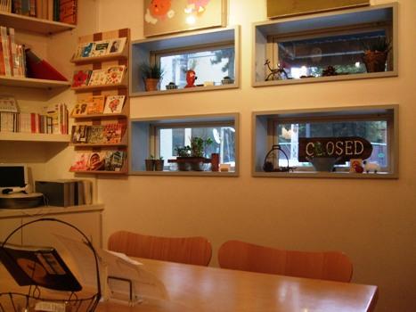 songbookcafe5.jpg