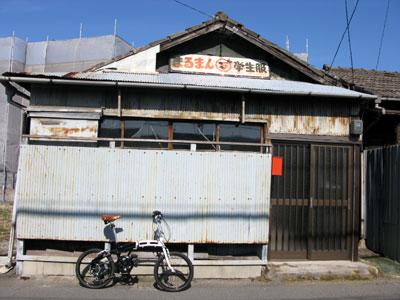 nagoya2011021104