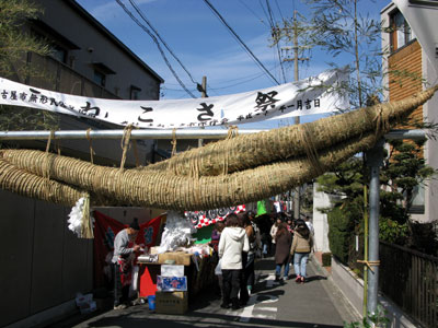 nagoya2011021903