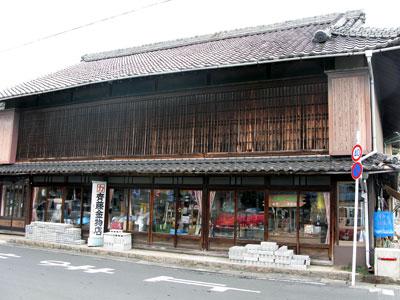 toyokawa001