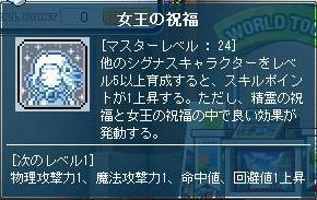 Maple110530_002355.jpg