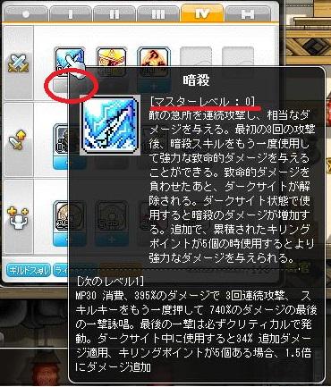 Maple131212.jpg