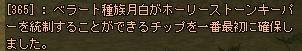 tsuki100719_1.jpg