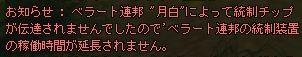 tsuki100719_2.jpg