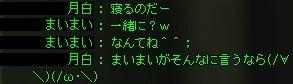 tsuki100726_13.jpg