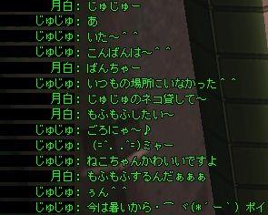 tsuki100803_1.jpg