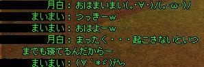 tsuki100803_4.jpg