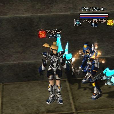 tsuki100803_8.jpg