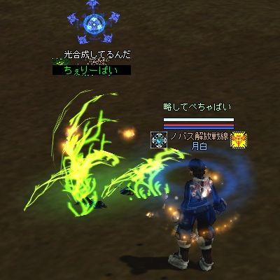 tsuki100811_10.jpg
