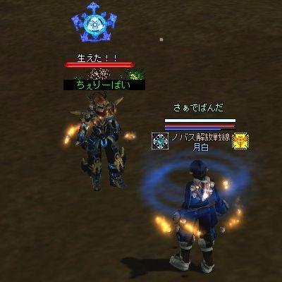 tsuki100811_11.jpg