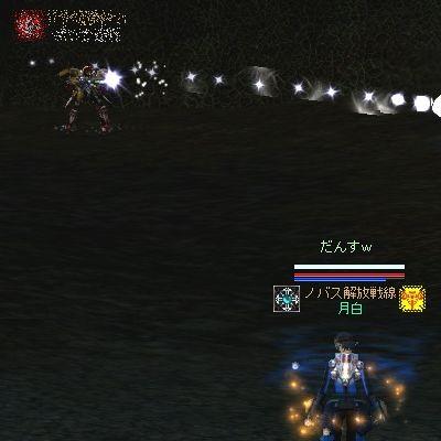tsuki100818_12.jpg