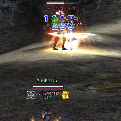tsuki100818_13.jpg