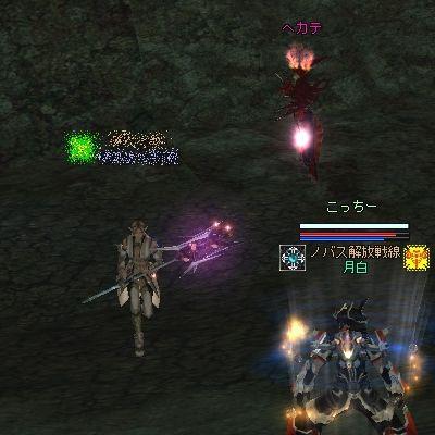 tsuki100818_14.jpg