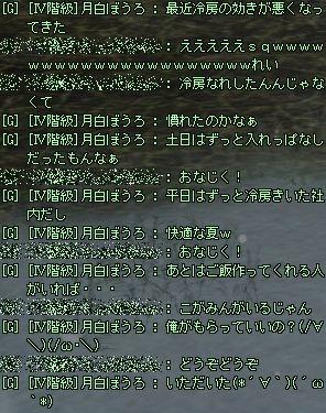tsuki100818_2.jpg