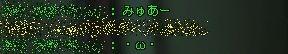 tsuki100825_8.jpg