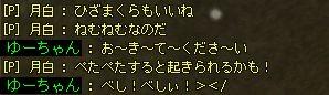 tsuki100905_6.jpg